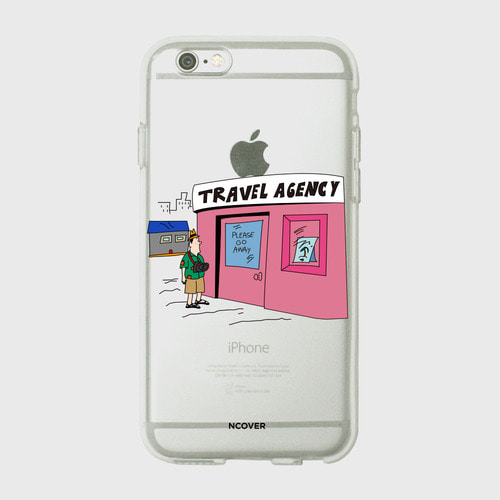 앤커버_NCOVER Travel agency(jelly)